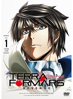 TERRAFORMARS REVENGE Vol.1