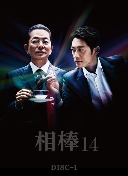 相棒 season 14 Vol.1