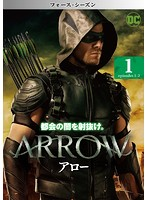 ARROW/アロー<フォース・シーズン>Vol.1