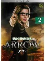 ARROW/アロー<フォース・シーズン>Vol.2