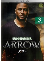 ARROW/アロー<フォース・シーズン>Vol.3