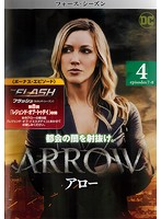 ARROW/アロー<フォース・シーズン>Vol.4