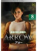 ARROW/アロー<フォース・シーズン>Vol.8