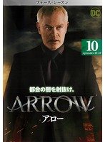 ARROW/アロー<フォース・シーズン>Vol.10