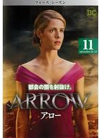 ARROW/アロー<フォース・シーズン>Vol.11
