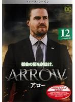 ARROW/アロー<フォース・シーズン>Vol.12