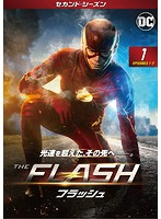 THE FLASH/フラッシュ<セカンド・シーズン> Vol.1