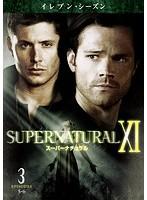 SUPERNATURAL スーパーナチュラル XI  Vol.3
