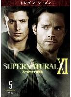 SUPERNATURAL スーパーナチュラル XI <イレブン・シーズン> Vol.5
