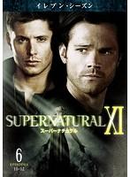 SUPERNATURAL スーパーナチュラル XI <イレブン・シーズン> Vol.6