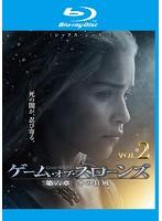 ゲーム・オブ・スローンズ 第六章:冬の狂風 Vol.2 (ブルーレイディスク)