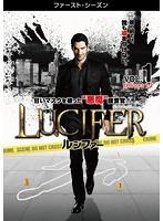 LUCIFER/ルシファー Vol.1
