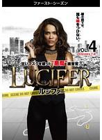 LUCIFER/ルシファー Vol.4