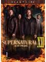 SUPERNATURAL スーパーナチュラル XII <トゥエルブ・シーズン> Vol.1