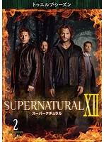 SUPERNATURAL スーパーナチュラル XII <トゥエルブ・シーズン> Vol.2