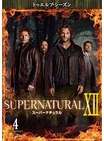 SUPERNATURAL スーパーナチュラル XII <トゥエルブ・シーズン> Vol.4