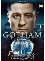 GOTHAM/ゴッサム<サード・シーズン> Vol.1