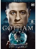 GOTHAM/ゴッサム<サード・シーズン> Vol.8