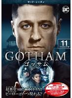GOTHAM/ゴッサム<サード・シーズン> Vol.11
