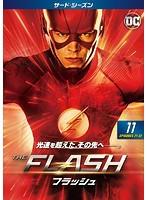 THE FLASH/フラッシュ<サード・シーズン> Vol.11