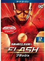 THE FLASH/フラッシュ<サード・シーズン> Vol.12