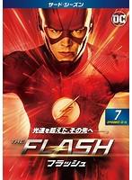 THE FLASH/フラッシュ<サード・シーズン> Vol.7