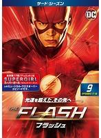 THE FLASH/フラッシュ<サード・シーズン> Vol.9