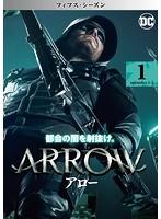 ARROW/アロー シーズン5