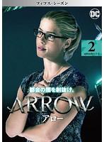 ARROW/アロー<フィフス・シーズン> Vol.2