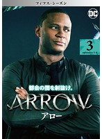 ARROW/アロー<フィフス・シーズン> Vol.3
