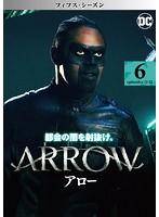 ARROW/アロー<フィフス・シーズン> Vol.6