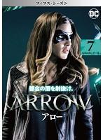 ARROW/アロー<フィフス・シーズン> Vol.7