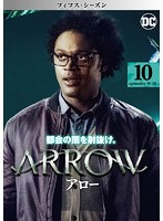 ARROW/アロー<フィフス・シーズン> Vol.10