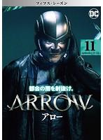 ARROW/アロー<フィフス・シーズン> Vol.11