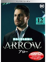 ARROW/アロー<フィフス・シーズン> Vol.12
