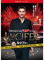 LUCIFER/ルシファー <セカンド・シーズン> Vol.1