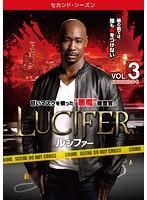 LUCIFER/ルシファー <セカンド・シーズン> Vol.3