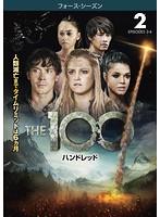 THE 100/ハンドレッド<フォース・シーズン> Vol.2