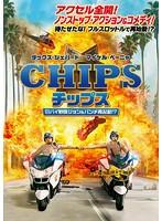 CHIPS/チップス