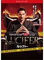 LUCIFER/ルシファー <サード・シーズン> Vol.1