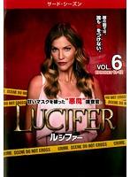 LUCIFER/ルシファー <サード・シーズン> Vol.6