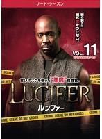 LUCIFER/ルシファー <サード・シーズン> Vol.11