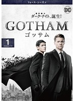 GOTHAM/ゴッサム<フォース・シーズン> Vol.1