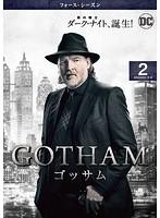 GOTHAM/ゴッサム<フォース・シーズン> Vol.2