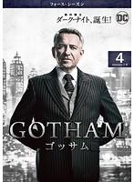 GOTHAM/ゴッサム<フォース・シーズン> Vol.4