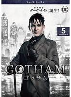 GOTHAM/ゴッサム<フォース・シーズン> Vol.5