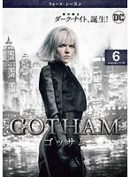 GOTHAM/ゴッサム<フォース・シーズン> Vol.6