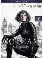GOTHAM/ゴッサム<フォース・シーズン> Vol.7