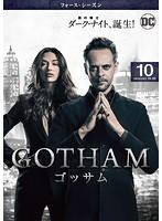 GOTHAM/ゴッサム<フォース・シーズン> Vol.10