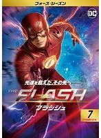 THE FLASH/フラッシュ<フォース・シーズン> Vol.7
